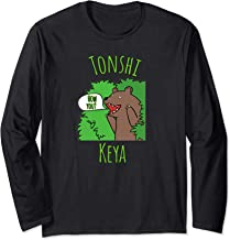 Tonshi Keya How Are You Michif Metchif Metis Language Long Sleeve T-Shirt