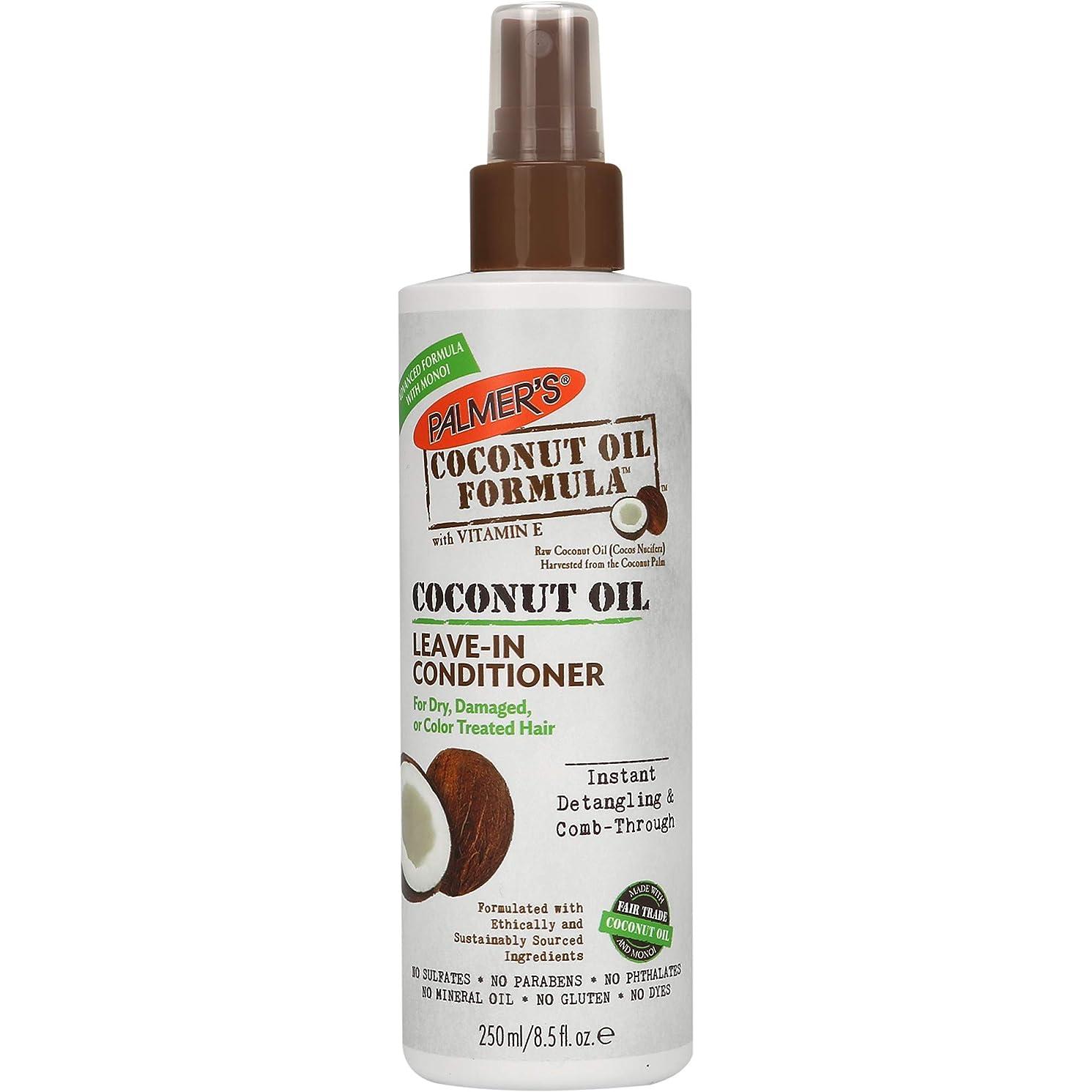 イディオム問い合わせる言い換えるとCoconut Oil Leave-In Conditioner