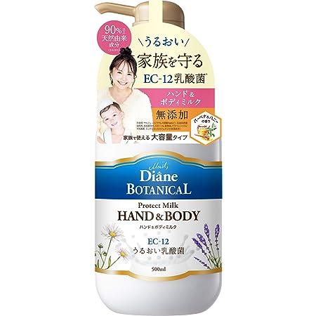 ハンド&ボディミルク [バーベナ&ハニーの香り] 大容量 500ml【乳酸菌ベールで潤いを守る】ダイアンボタニカル プロテクト