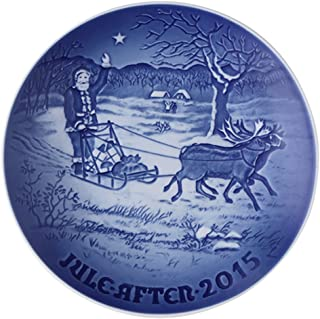 Royal Copenhagen Bing & Grondahl 2015 Annual Christmas Plate, Santa's Presents (1902215)