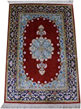 Yilong Persian Area Rug Oriental Silk Hand Knotted Red Blue Floral Design Carpet, 2' x 3'
