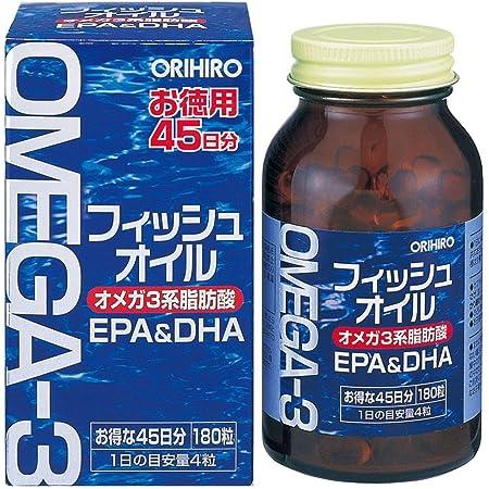 【5個セット】 フィッシュオイル 180粒 オリヒロ