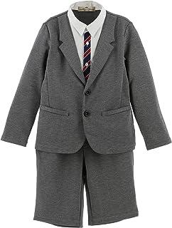 (キャサリンコテージ) Catherine Cottage子供服 フォーマル 男の子E0001フォーマルドッキングスーツ2点セット