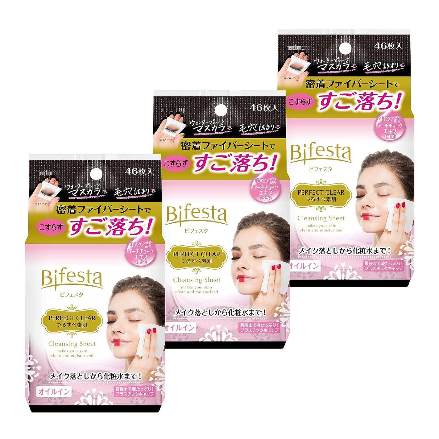 能力原稿分割【Amazon.co.jp限定】 Bifesta(ビフェスタ) ビフェスタ(Bifesta) クレンジングシート パーフェクトクリア 3個パック 46枚×3個