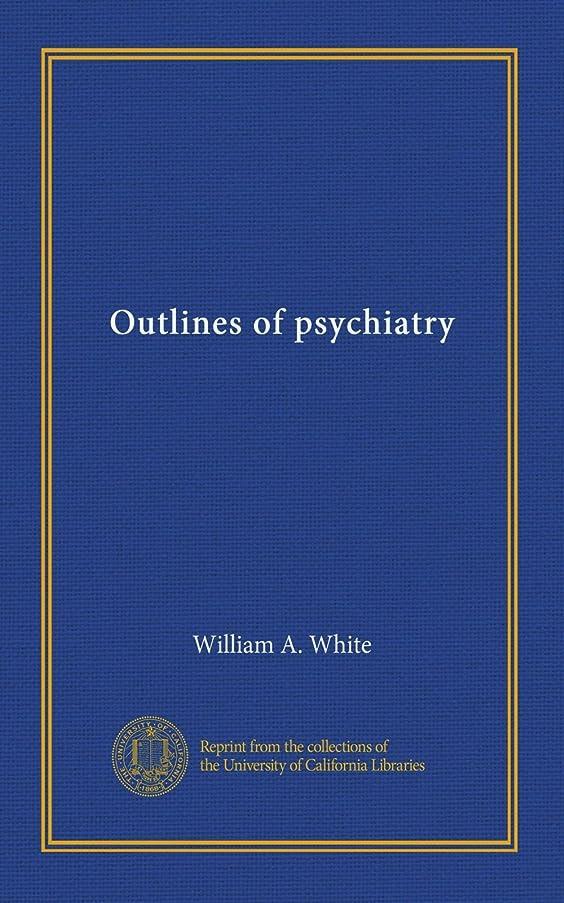 カルシウム里親エクステントOutlines of psychiatry