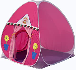 Homecute Foldable Popup Kids Play Tent House for 1 Year to 12 Years 110 x 110 x 120 cm -Pink