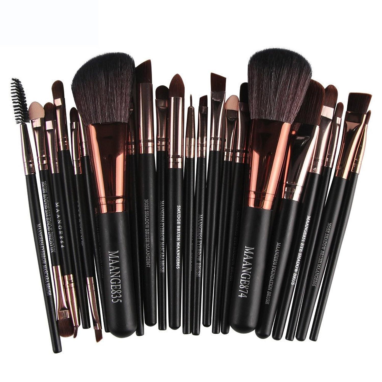化粧筆 YOKINO メイクブラシ ブラシ 可愛い 化粧ツール 人気 安い メイクブラシ 化粧ブラシセット 柔らかい 毛量たっぷり 多機能 22本セット U