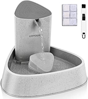 Sponsored Ad - URPOWER Pet Fountain, Upgraded Automatic Cat Fountain Dog Water Fountain Cat Water Dispenser, Adjustable Wa...