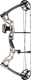 Best small hunting bow Reviews