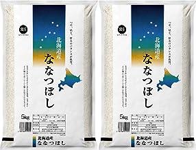 【令和元年産】北海道産 白米 ななつぼし 10kg(5kg×2袋) 【ハーベストシーズン】 【精米】【HARVEST SEASON】