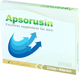 アプソルシン【公式】 増大サプリメント 1ヶ月分/180粒入り シトルリン配合男性向けサプリ