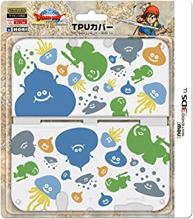 Dragon Quest Viii TPU Cover for New Nintendo 3dsll