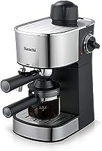 ماكينة تحضير القهوة من ساتشي NI-Cof-7050 (اسود)