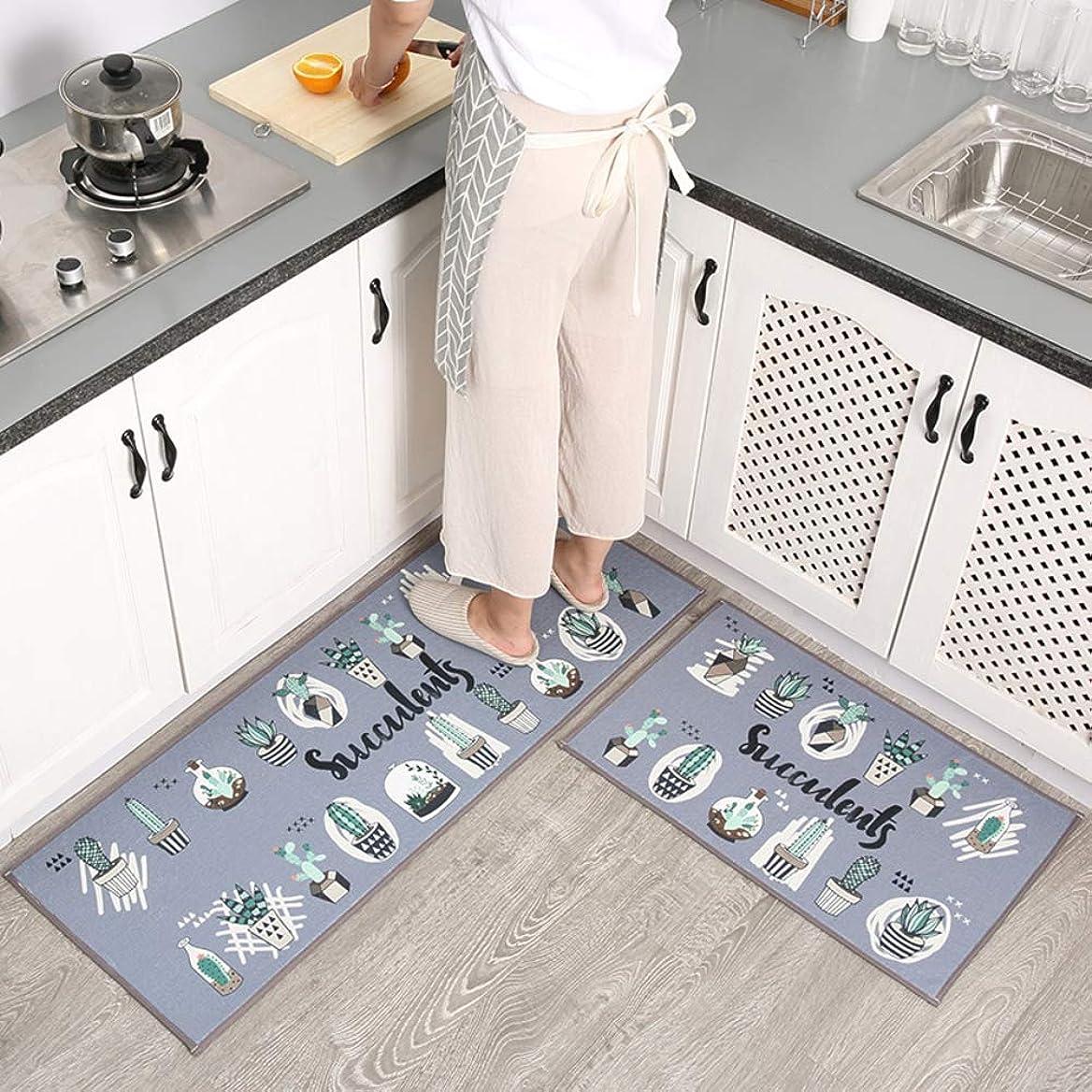 ロータリー守る強要キッチンラグ 設定,クッション キッチンマット,抗疲労 ランナーラグ 洗える キッチンフロアマット カーペット 滑り止め マット 45x70+45x180cm