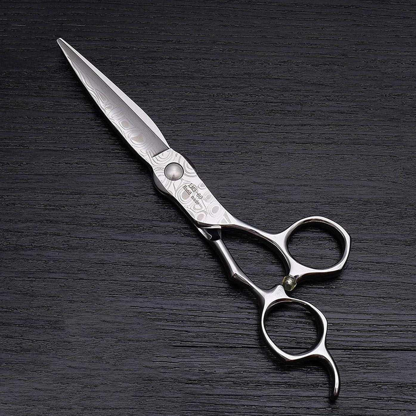 コートカナダ未亡人理髪用はさみ 6インチのフラットカットはさみ、ハイエンドはさみ、はさみをカット (色 : Silver)