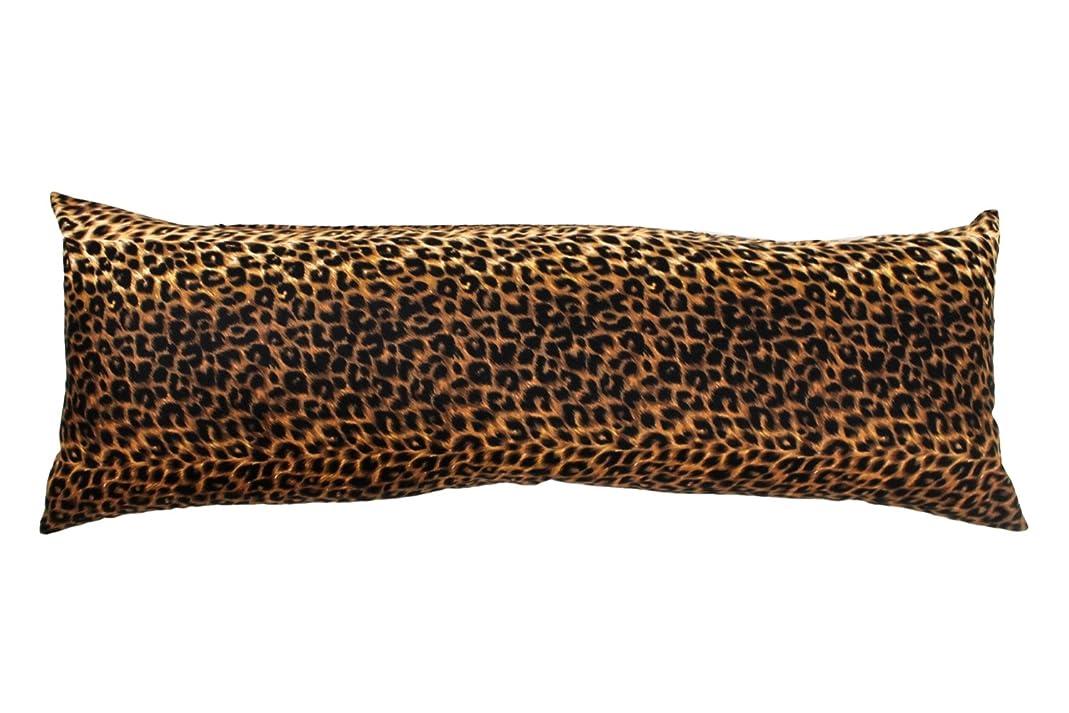 サーバントラビリンス支店EFFECT(エフェクト) 抱き枕 ブラウン 43x120cm 中わたたっぷり ヒョウ柄カバー付き EF-HPL-W-BR