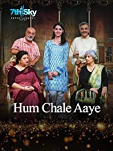 Best pakistani drama hum Reviews