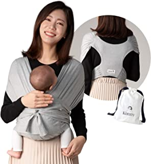 Konny Baby Carrier | Ultra-Lightweight, Hassle-Free Baby Wrap Sling | Newborns, Infants to 44 lbs Toddlers | Soft and Brea...