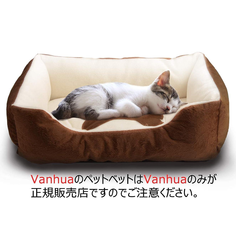 オークすなわち手数料Vanhua ペットベット ペットソファ ソフト マットペット用品  通年タイプ  クッション 洗える ふんわり  小型犬/猫用, ブラウン  Sサイズ