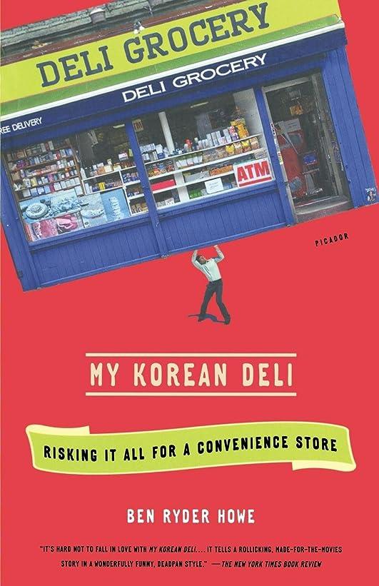 あまりにも他の場所腸My Korean Deli: Risking It All for a Convenience Store