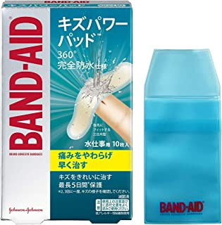 【Amazon.co.jp限定】BAND-AID(バンドエイド) キズパワーパッド 水仕事用 10枚+ケース付 絆創膏