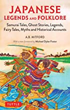 japanese folk legends