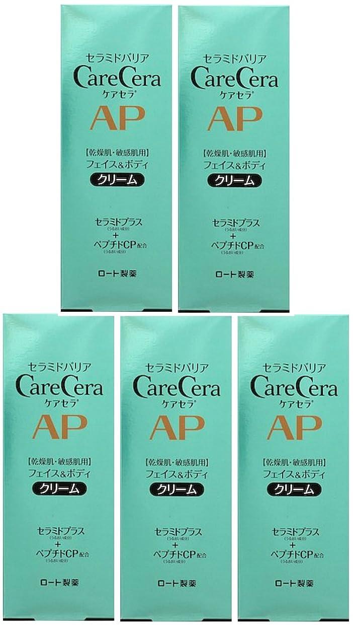 やけどレンズフィッティング【まとめ買い】ロート製薬 ケアセラ APフェイス&ボディクリーム セラミドプラス×7種の天然型セラミド配合 無香料 70g×5個