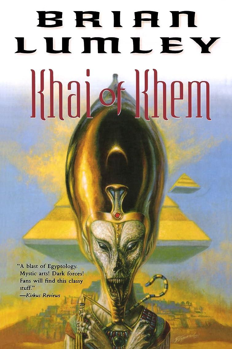 錆びお祝い投資するKhai of Khem
