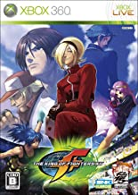 The King of Fighters XII [Japan Import]