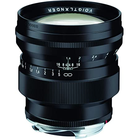 Voigtlander 75 Mm F 1 5 Nokton Asphärische Linse Vm Kamera