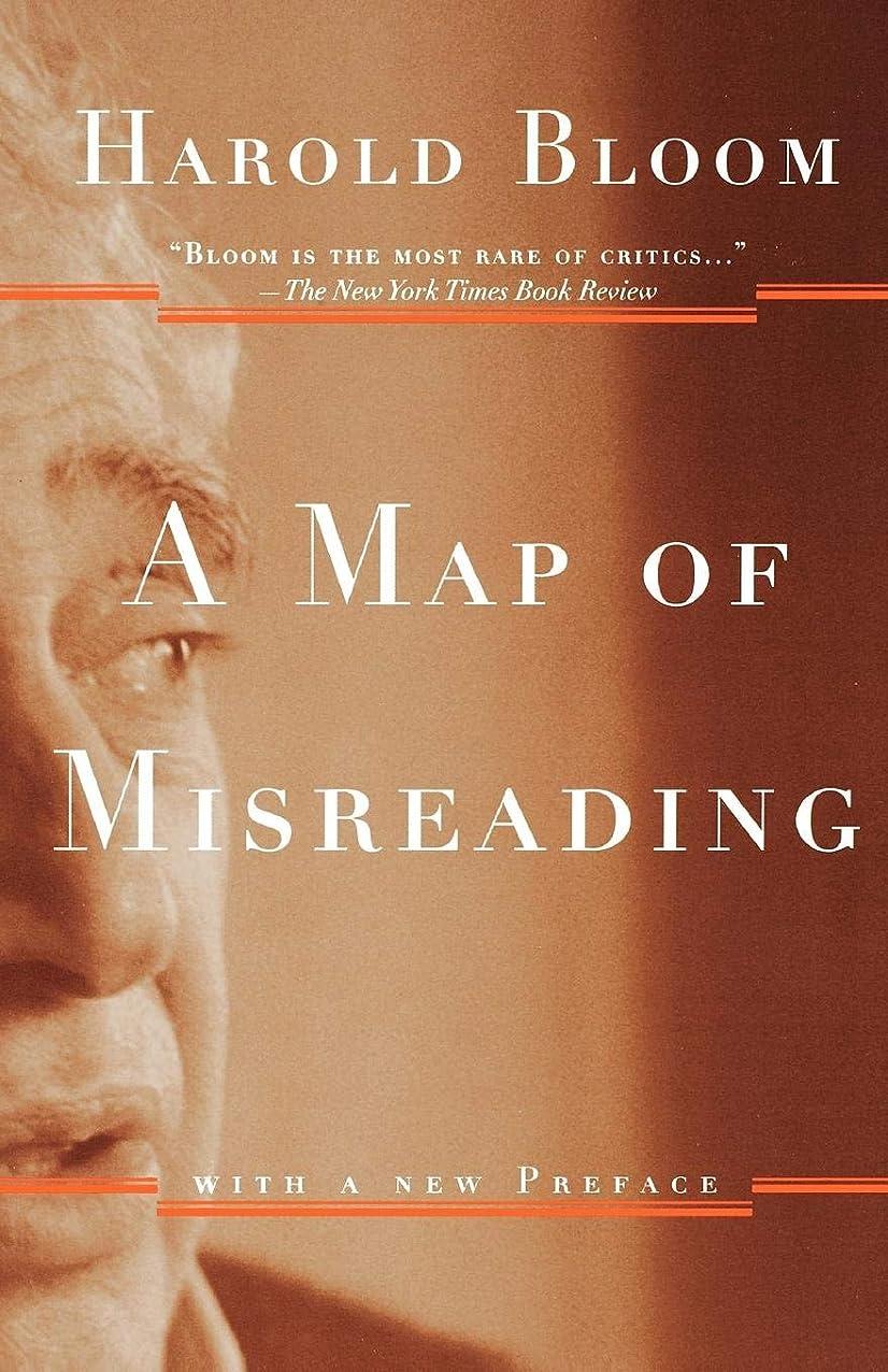 灌漑変装つかの間A Map of Misreading