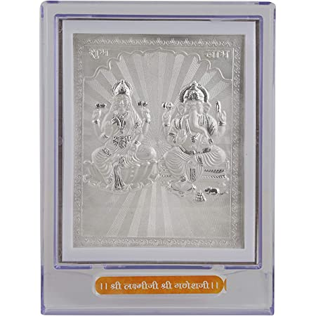 Msa Jewels 999 Pure Silver Plated Laxmi Ganesha Photo Frame for Exclusive Gifting for Diwali, Corporate Gift, Wedding Return Gifts & Car Dashboard- 110 GMS