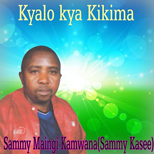 Band Ya Simba by Sammy Maingi Kamwana Sammy Kasee on Amazon