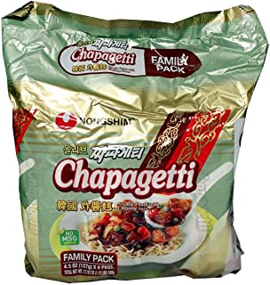 Nongshim, Chapagetti (Noodle Pasta with Chajang Sauce) (4 count, 4.48 oz each), 17.92 oz