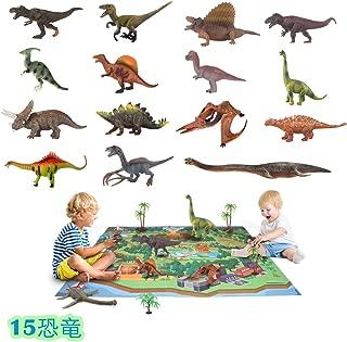 恐竜のおもちゃ15恐竜トリケラトプスティラノサウルスレックスラプター少女男の子のおもちゃ収納ボックスゲームパッド子供誕生日ギフト新年ギフト