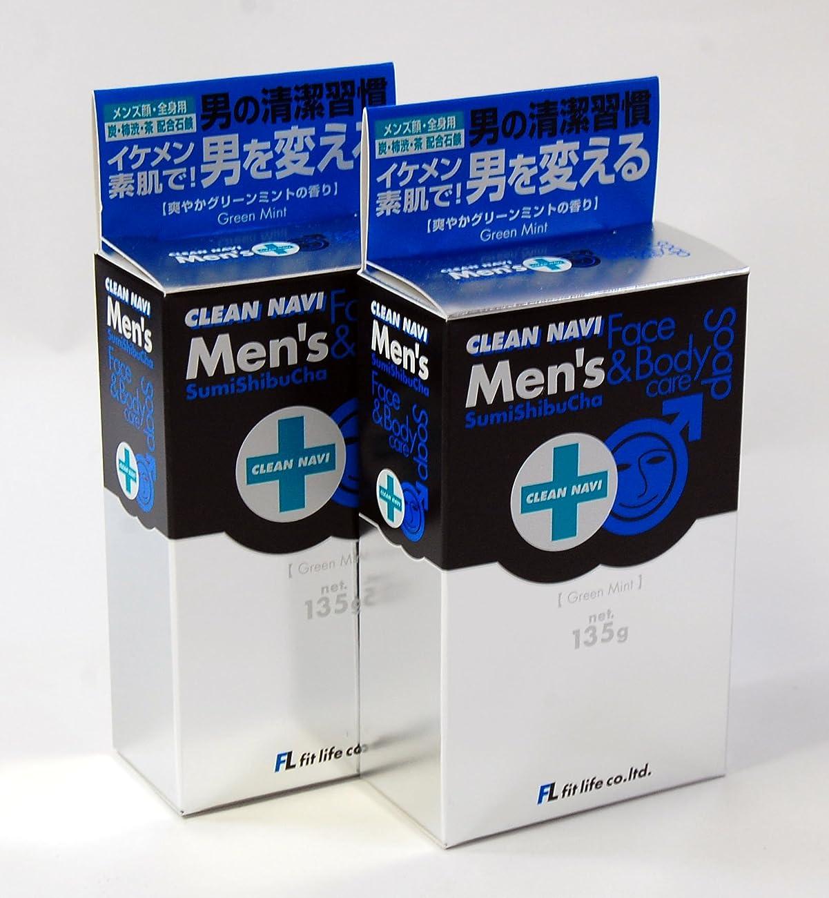 故意のサイズ初期日本製の技 薬用 メンズ 顔 全身 ソープ ( 炭 ? 柿渋 ? 緑茶 3つのパワー )加齢臭 ミドル脂臭 体臭 対策 ソープ (2個)