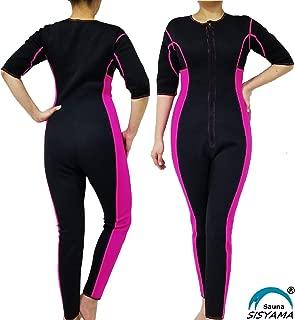 SISYAMA Women Sauna Neoprene Sweat Workout Fitness Weight Loss Hot Slimming Suit Long Pants