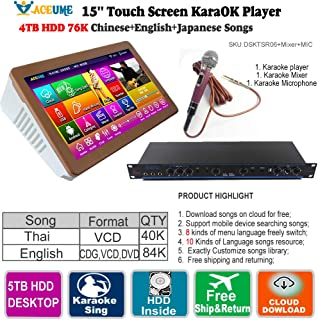 5TB HDD 124K English CDG,VCD,DVD Songs+Thai VCD Songs, Touch Screen Karaoke Machine,Player+Karaoke Mixer+ Free Wired Microphone And Remote Controller Included,Desktop