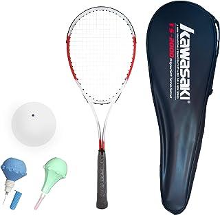 軟式テニス ソフトテニス ラケット 2本組+ボール2個+ポンプ1個付き 初心者 練習用 トレーニング カワサキ ケース ガット張り上げ済み