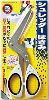 Best sun star shredder scissors Reviews