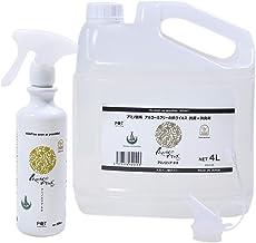 ノンアルコール 抗ウイルス・抗菌・消臭剤 アミノエリアneo 300ml1本+4L1本