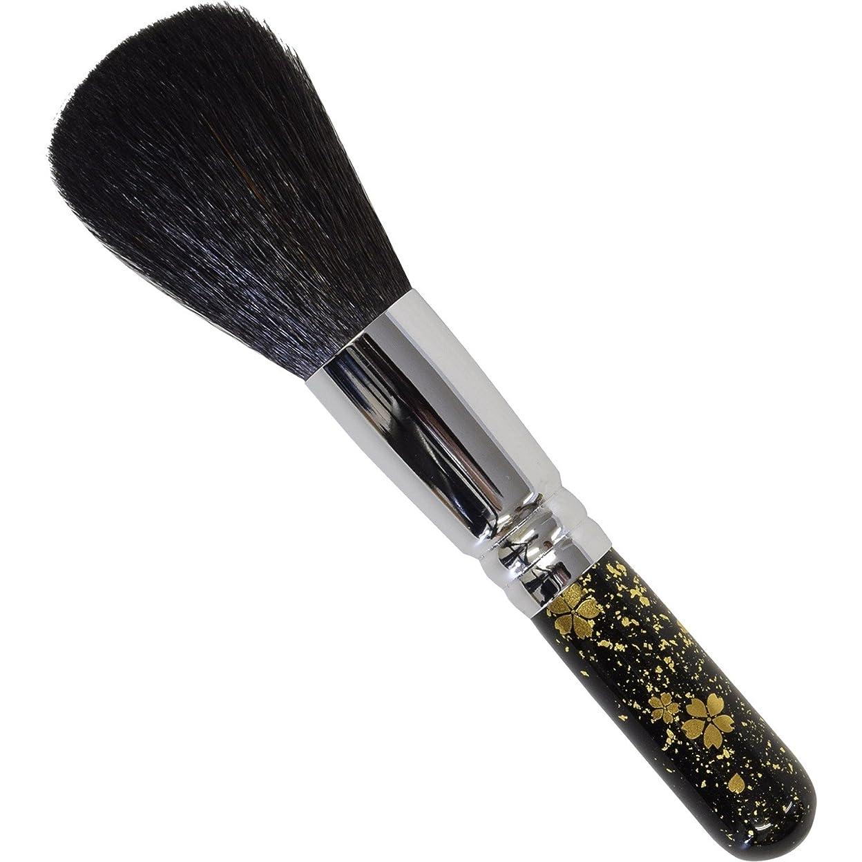 化学パーセント休暇kin3300 熊野筆 六角館さくら堂 金箔ふぶきパウダーブラシ 山羊毛100% 豪華金箔をあしらった軸 オリジナル化粧筆
