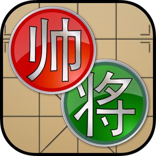 Chinesisches Schach 5+