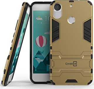 HTC Desire 10 Pro Case, CoverON [Shadow Armor Series] Hard Slim Hybrid Kickstand Phone Cover Case for HTC Desire 10 Pro - Gold/Black
