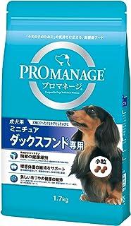 プロマネージ (PROMANAGE) 犬種別 成犬用 ミニチュアダックスフンド専用 1.7kg [ドッグフード]