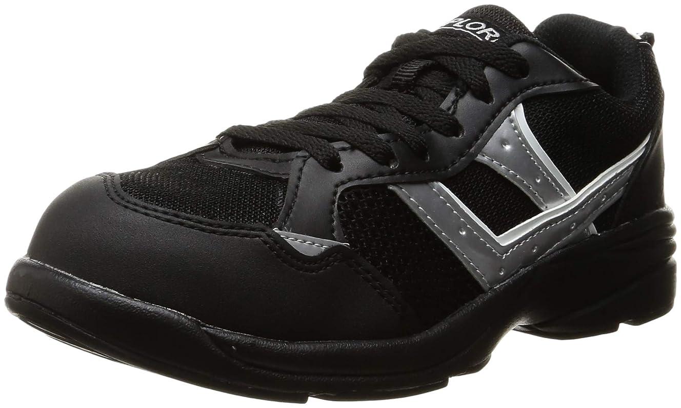 配偶者秘書論文安全靴/作業靴 セーフティシューズ 安全靴 メンズ