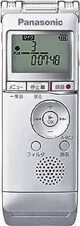 パナソニック ICレコーダー 4GB シルバー RR-XS360-S