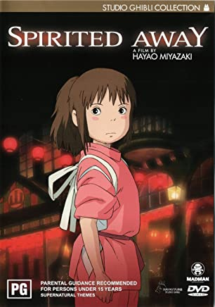 Spirited Away - Special Edition (2 Discs) (DVD)