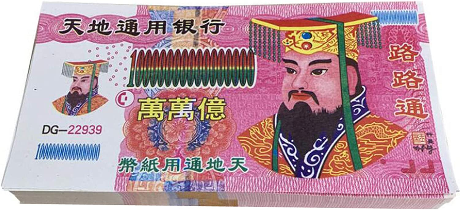New mail order New color 200 Pcs Chinese Joss Paper Ancestor $ Note Money Hell Bank
