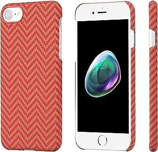 iPhone8ケース/iPhone7 ケース「PITAKA」Magcase 軍用防弾チョッキ素材アラミド繊維 ワイヤレス充電対応 薄型(0.65mm) 超軽量(12g) 超頑丈 高耐久性 衝撃吸収 ミニマリスト レッド/オレンジ(ガラスフィルム付き)